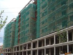 Ndërtimi