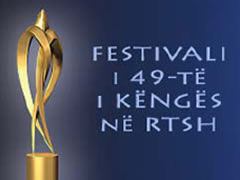Festivali i Kenges ne Radiotelevizion