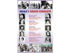Kineastet shqiptare ne Arkivin e Filmit