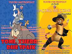 Dy shfaqje për fëmijë në Metropol
