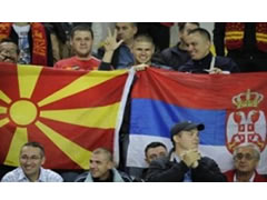 'Maqedonia e bukur' diskriminuese per shqiptaret