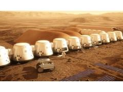 Plani per dergimin e 40 personave ne Mars