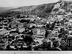Hebrenjte dhe Vlora, miqesia qe lindi 600 vjet me pare