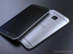 HTC One M9, modeli me i mire i HTC-se