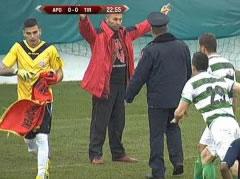 Incidenti me flamurin, Cakovic iken nga Apolonia
