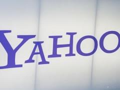 Yahoo do te vazhdoje te perdori teknologjine e Bing per motorin e saj kerkimit