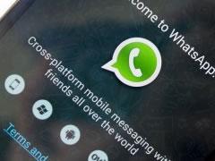 Thirrjet zanore te WhatsApp edhe ne telefonet BlackBerry 10