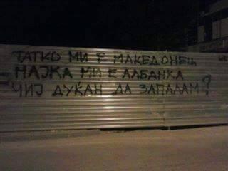 E kam babin maqedonas, dhe mamin shqiptare. Kujt dyqani t'i ve flaken?
