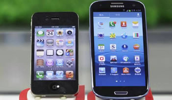 'Samsung' vjen me nje telefon te ri