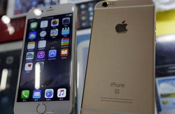 S'keni para per iPhone 6s? Blini imitimin per vetem 37 dollar