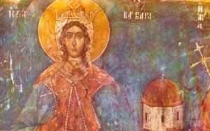 Tryeza shkencore: Gjurmet e Bizantit ne Shqiperi