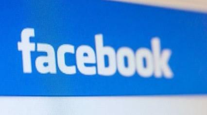 Facebook vjen me nje risi te madhe