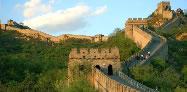 Muri i madh kinez, 2400 km dhe 3000 vjet histori