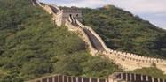 Muri kinez zgjatet me 2500 kilometra