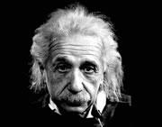 Çfarë donte të zgjidhte teoria e Ajnshtajnit?