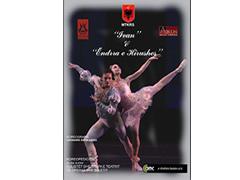 Balet dhe interpretues te rinj ne TOB
