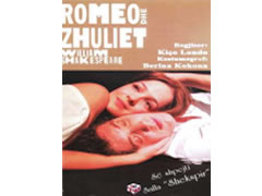 'Romeo dhe Zhuljeta' ne sallen 'Shekspir'