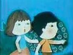 Filmi i animuar shqiptar ne AQSHF