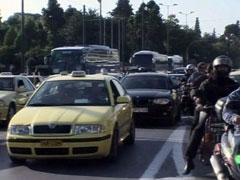 Taksat e makinave, del udhezimi i Ministrise