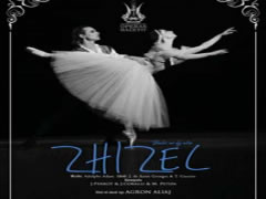 Baleti 'Zhizel', ne Teatrin Kombetar te Operas dhe Baletit