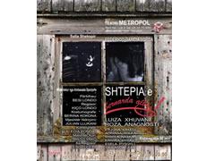 'Shtepia e Bernarda Albes' ne Teatrin Metropol