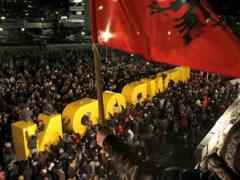 Kosova feston 4-vjetorin e Pavaresise