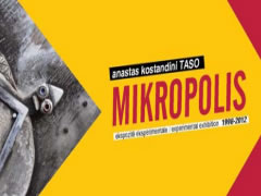 'Mikropolis' ne Galerine FAP