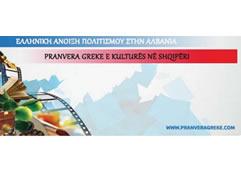 Pranvera Greke e Kultures ne Shqiperi