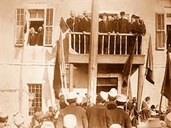 Fotografia e kabinetit te Ismail Qemalit ne pervjetorin e pare te pavaresise
