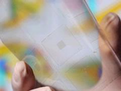 Shprese per nje lekure te zgjuar, prodhohet sensori i kontaktit