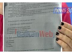 Matura Shteterore, teza e letersise del ne media para perfundimit te provimit