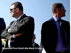 Gjykata e Larte vlereson ligjshmerine e arrestimit te Doshit e Frrokut
