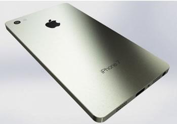 Ja si do te duket Iphone 7