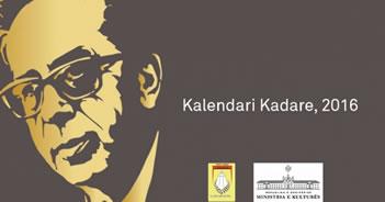 Cmimi 'Kadare 2016' do te jepet ne muajin maj
