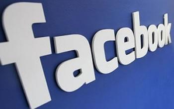Se shpejti do te mund te fitoni para nga Facebook sikur nga You Tube