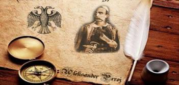 Kanuni i Leke Dukagjinit perkthehet ne spanjisht
